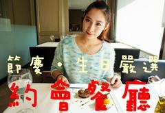 《大安》沾美藝術庭苑 我在畫廊裡吃飯!台北推薦牛排餐廳(含菜單)