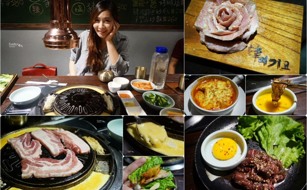 《東區》韓老二韓國燒肉 最愛美味烤蛋!熱門排隊店 @陳小沁の吃喝玩樂