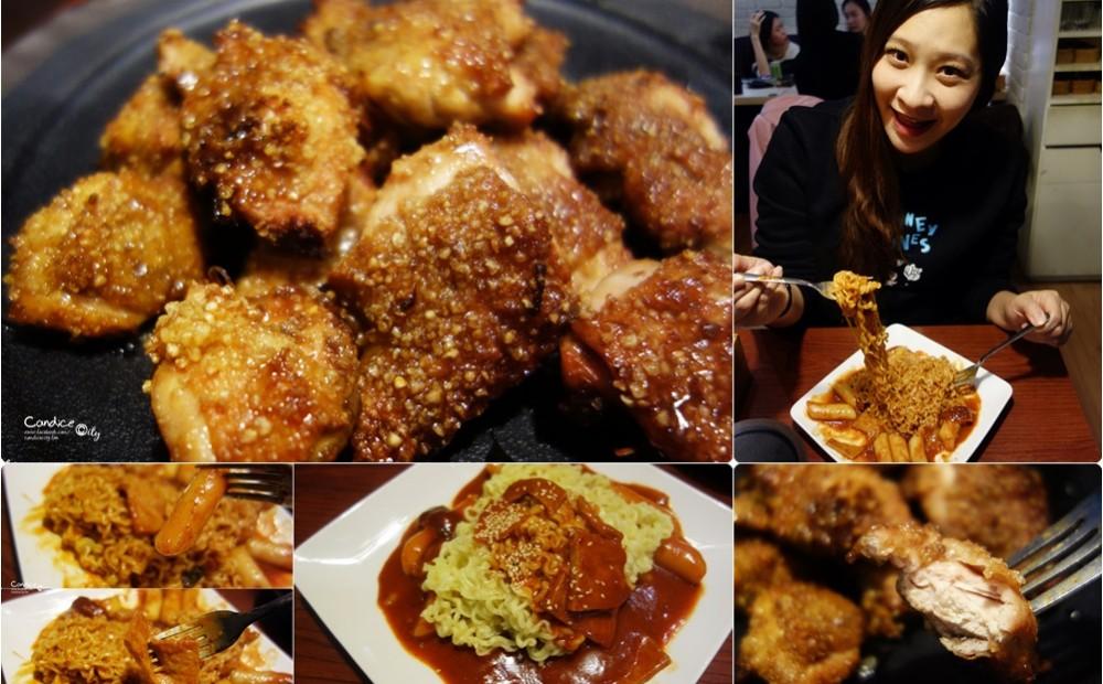 《東區美食》烤頂鷄 非油炸的好吃醬油韓式炸雞 @陳小沁の吃喝玩樂