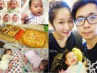 育兒紀錄♥對我而言意義重大的第一個母親節! @陳小沁の吃喝玩樂