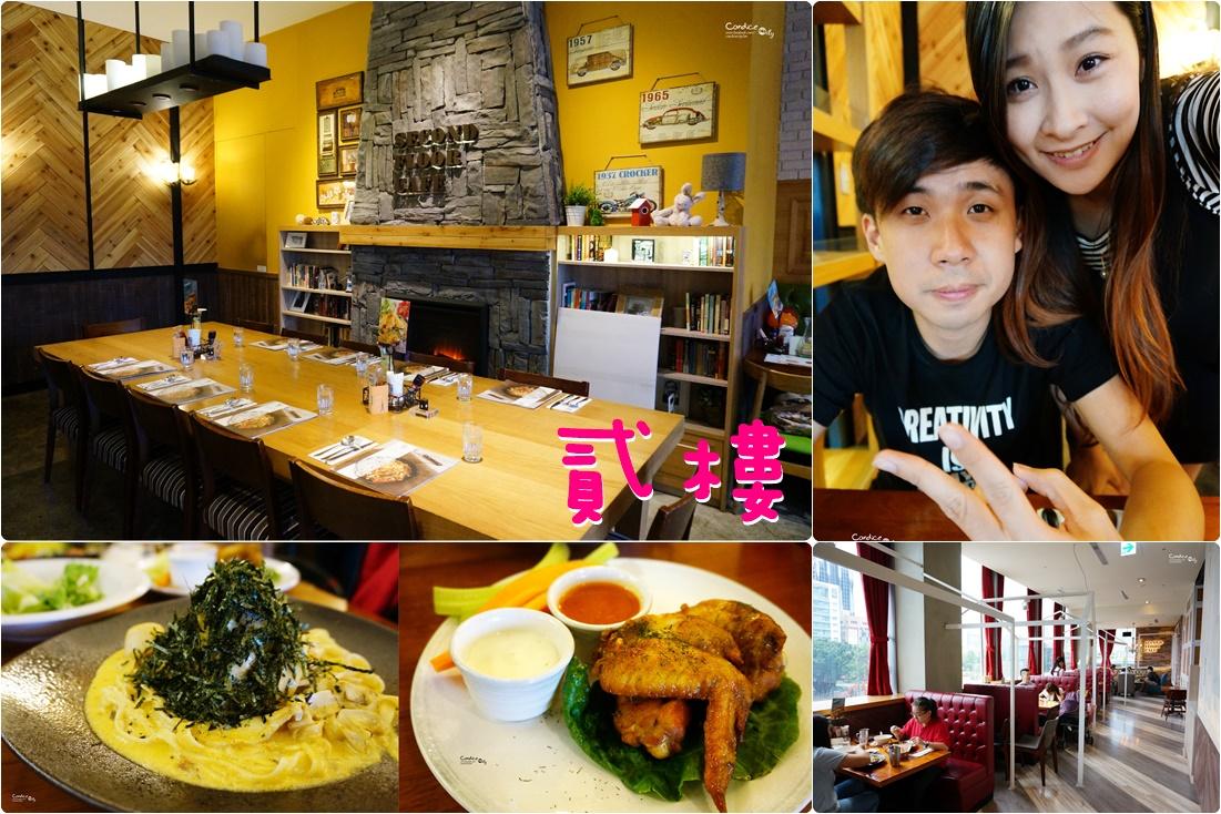 《南港》貳樓 CITYLINK 親子寵物餐廳 美味環境好! @陳小沁の吃喝玩樂