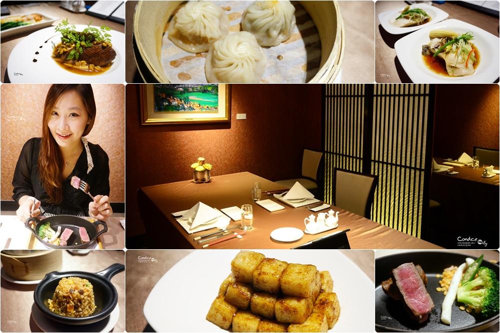 《松山》海峽會餐廳 鮑魚魚翅中式料理,私人包廂頂級招待會所! @陳小沁の吃喝玩樂