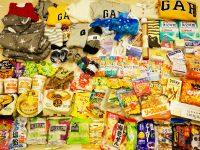 沖繩必買清單■伴手禮戰利品 必買零食藥妝寶寶物品分享 @陳小沁の吃喝玩樂
