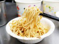 《遼寧夜市美食》三好一公道涼麵 念念不忘的好滋味!必吃酸菜鴨湯 @陳小沁の吃喝玩樂