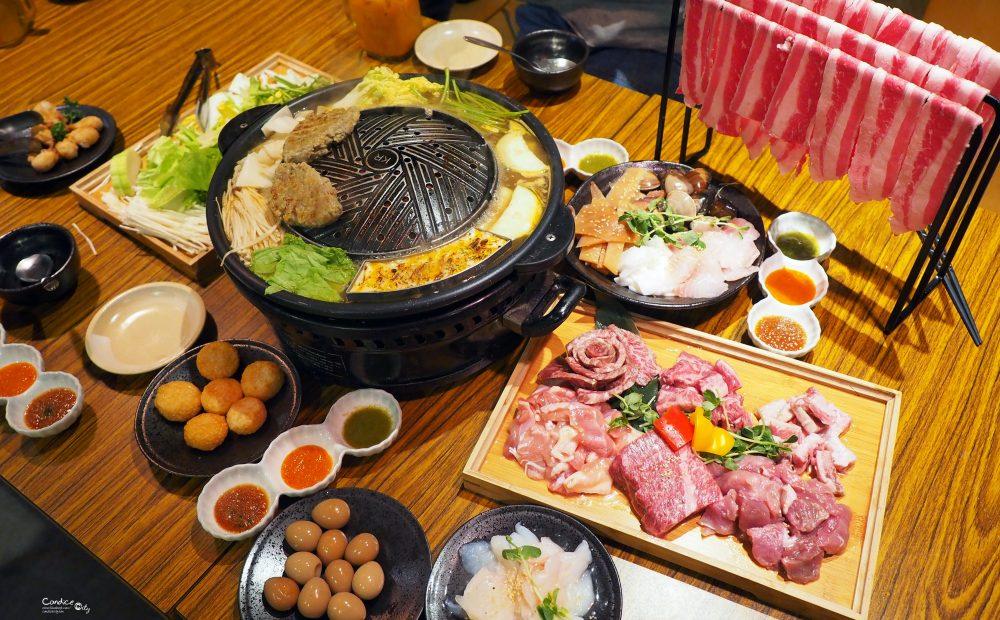 《東區》泰豬鍋 超酷的泰式火鍋燒肉 火烤兩吃!酸辣鍋底好過癮 @陳小沁の吃喝玩樂