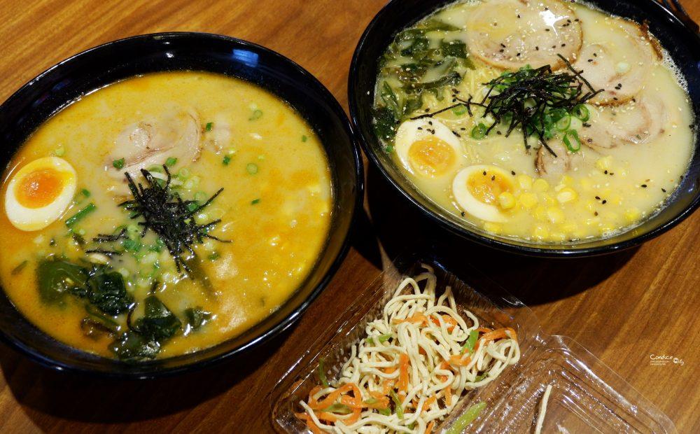 東湖鬼匠拉麵|蒙古紅湯拉麵,好吃的台式拉麵! @陳小沁の吃喝玩樂