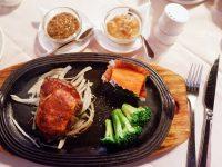 紅屋牛排 忠孝店|商業午餐鴨肝牛排好划算(含菜單) @陳小沁の吃喝玩樂