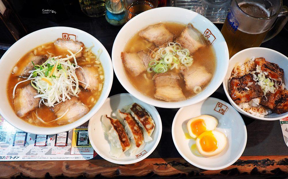 淺草美食》喜多方拉麵,叉燒好好吃!東京必吃拉麵! @陳小沁の吃喝玩樂