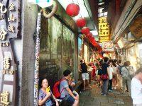九份一日遊|九份老街美食吃透透,九份交通攻略Jiufen @陳小沁の吃喝玩樂