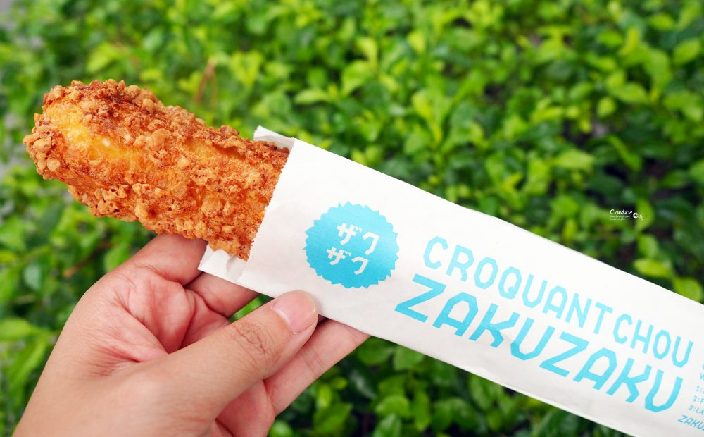 ZAKUZAKU棒棒泡芙|好吃沒話說的日本東京超夯甜點! @陳小沁の吃喝玩樂