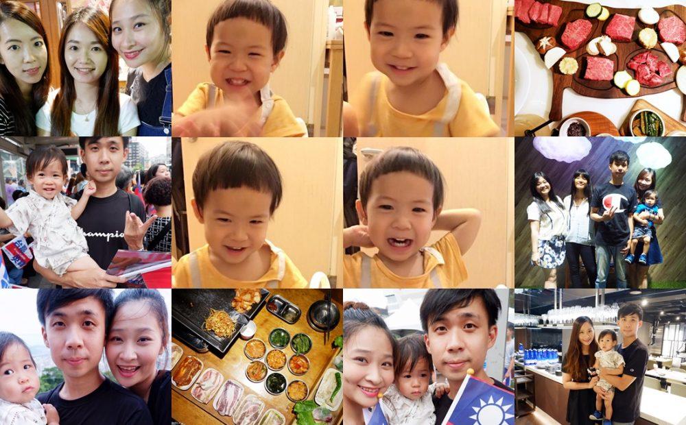 【生活】2017,充滿感恩惜福的生日快樂! @陳小沁の吃喝玩樂