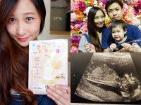 ♥孕事♥小沁懷孕妊娠全紀錄!二寶寶你來了! @陳小沁の吃喝玩樂