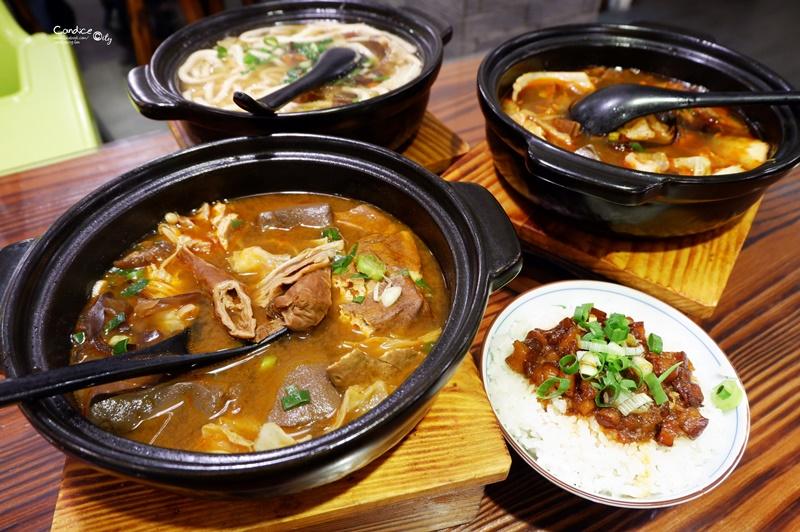 台北大安美食必吃餐廳懶人包! @陳小沁の吃喝玩樂