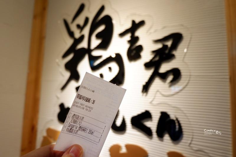 雞吉君拉麵|令人驚豔的雞白湯拉麵,台北西湖拉麵美食推薦!