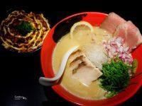 雞吉君拉麵|令人驚豔的雞白湯拉麵,台北西湖拉麵美食推薦! @陳小沁の吃喝玩樂