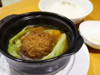《東湖》喜相逢麵館 令人驚豔的獅子頭飯+麻辣素雞 @陳小沁の吃喝玩樂
