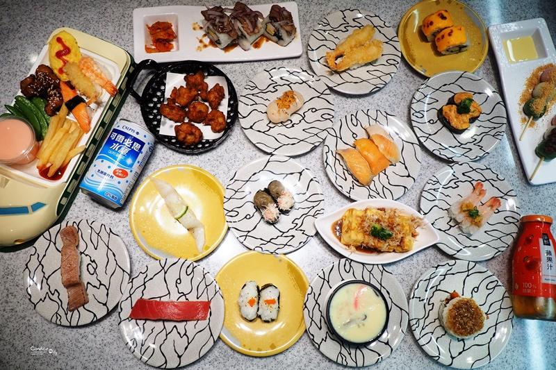 Magic Touch 点爭鮮西門店|親子同樂趣味新幹線送餐,台北日本料理推薦! @陳小沁の吃喝玩樂