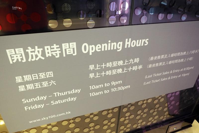 《香港景點》天際100觀景台,Café 100看美景吃早餐!夜景美,交通方便!