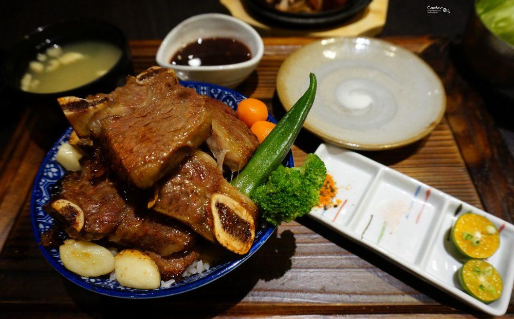 《南港》開丼 堆得跟山一樣高的牛小排丼 Global Mall南港環球美食 @陳小沁の吃喝玩樂
