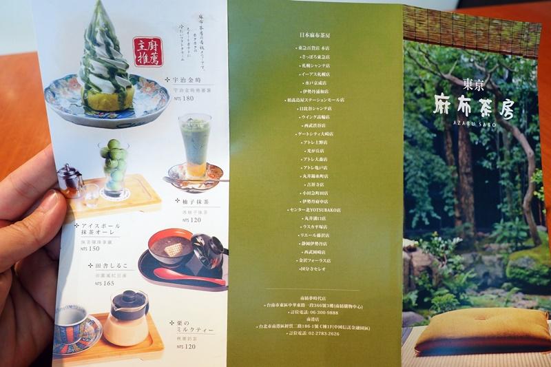 麻布茶房 台北南港店|便宜好吃,豬排丼南港限定,中信美食又一發!