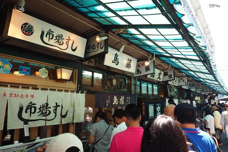 【東京景點】築地市場 東京必訪!美食多,築地市場乾淨整齊很好逛!