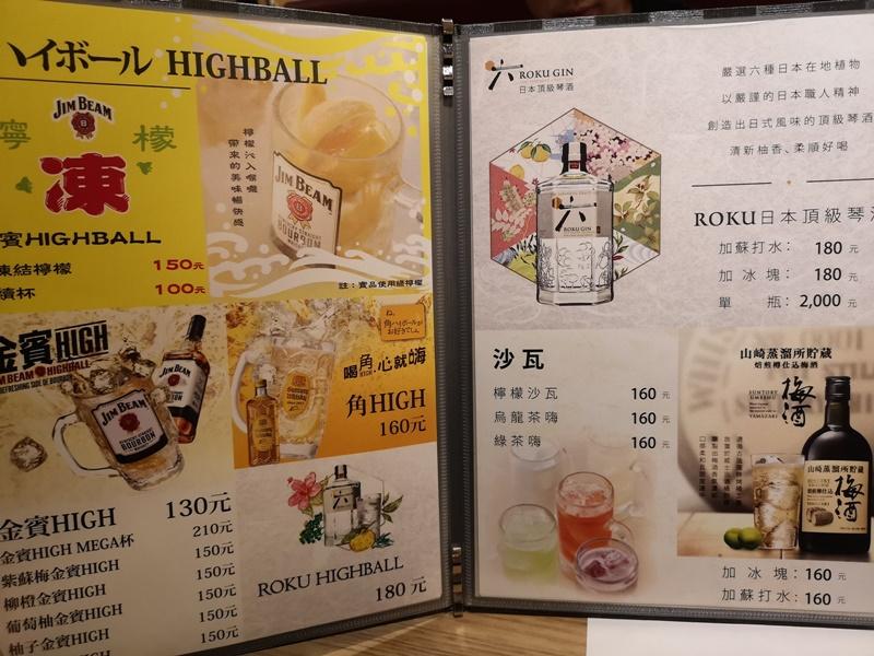 平城苑燒肉 微風信義店|台灣也吃得到東京必吃燒肉(含菜單)
