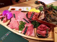 平城苑燒肉 微風信義店|台灣也吃得到東京必吃燒肉(含菜單) @陳小沁の吃喝玩樂