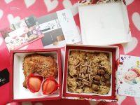 育兒紀錄♥飛飛滿月的冊子油飯,雞腿禮盒超美又好吃! @陳小沁の吃喝玩樂