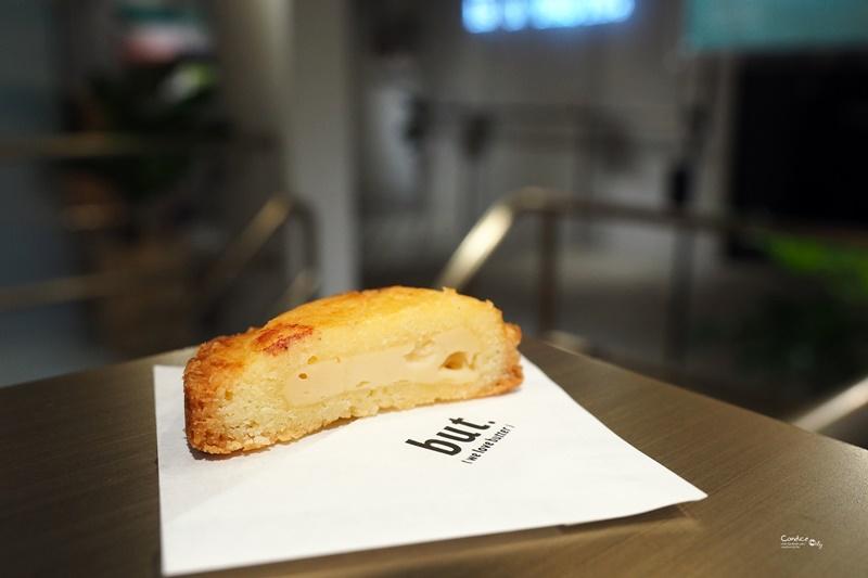 BUT.we love butter|金牌特務西服店中的奶油餅乾!