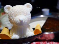 圓味涮涮鍋 內湖文德店|超可愛吸睛小熊牛奶起司鍋! @陳小沁の吃喝玩樂
