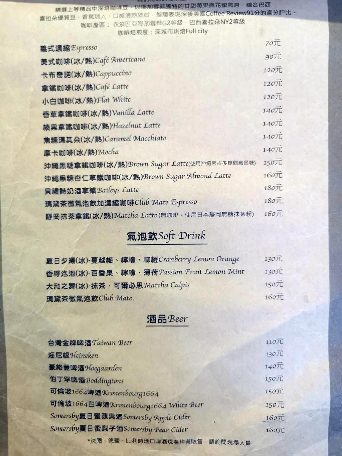 勺子 spoon goods & cafe|美麗的民生社區咖啡廳! @陳小沁の吃喝玩樂