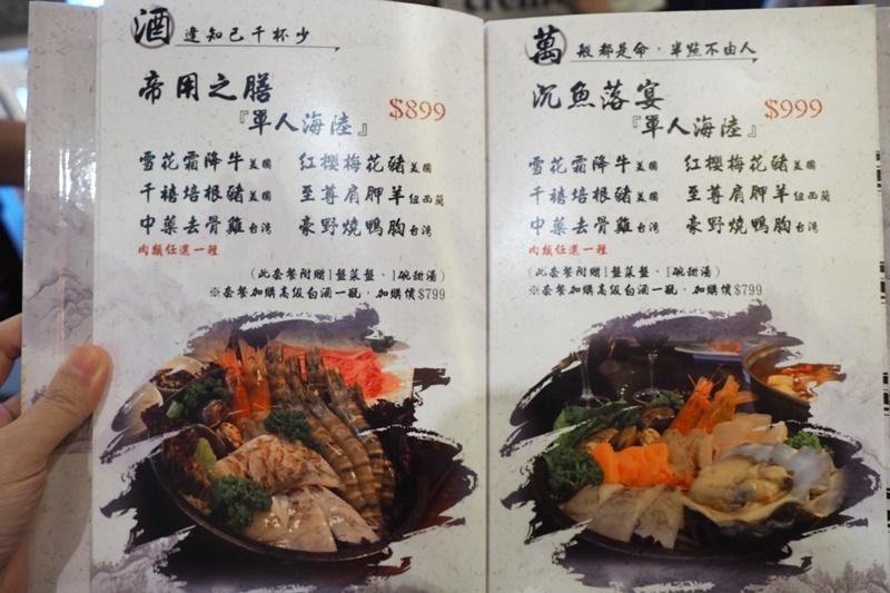 天干物燥-老子今天吃火鍋|滿滿的肉肉肉+新鮮海鮮(松江南京美食)