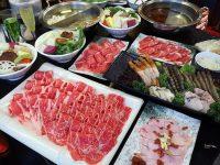 天干物燥-老子今天吃火鍋|滿滿的肉肉肉+新鮮海鮮(松江南京美食) @陳小沁の吃喝玩樂