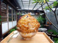 滿月堂|在日式建築吃梅酒冰+伯爵茶冰,超讚台北冰店推薦! @陳小沁の吃喝玩樂