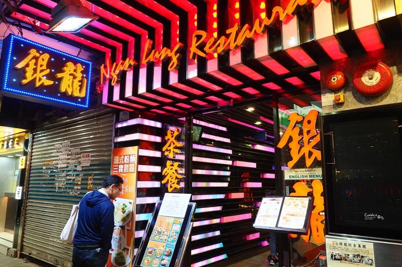 《香港美食》銀龍茶餐廳,隨便點都好吃的尖沙嘴美食!推薦魚蛋河 @陳小沁の吃喝玩樂