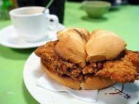 《澳門美食》勝利茶餐室,必點絲滑奶茶,豬扒包!大三巴早餐推薦 @陳小沁の吃喝玩樂