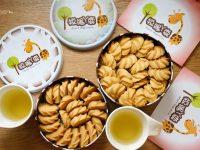 台中甜點♥短腿ㄚ鹿 天然健康的奶油手工餅乾 彌月禮推薦! @陳小沁の吃喝玩樂