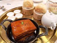 飯BAR Station 信義微風店|精緻創意上海菜,桌邊服務很威喔(市政府美食) @陳小沁の吃喝玩樂