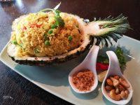 香茅廚泰式餐廳新光A4店|精緻美味創意的台北泰式料理推薦(市政府美食) @陳小沁の吃喝玩樂