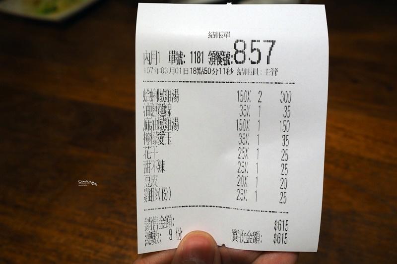 雙月食品社|很威的米其林雞湯,菜單多樣,油飯招牌(善導寺美食)