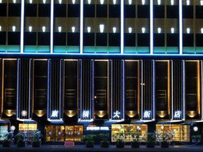 2020高雄住宿推薦,CP值優的11間高雄飯店推薦總整理!