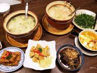 十二月 粥品·茶飲·私房菜 大安店|吃粥配小菜,台中紅到台北(東區美食) @陳小沁の吃喝玩樂