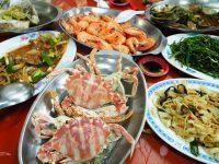 大胖活海產|漁人碼頭熱炒推薦!淡水新鮮海產美食餐廳好吃喔! @陳小沁の吃喝玩樂