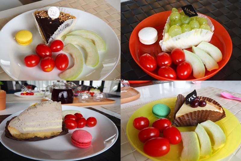 蘆薈Villa民宿|超美清水模民宿!宜蘭包棟民宿推薦,還有種菜可以玩喔!
