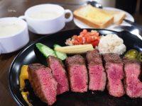 炙火炭烤牛排|宜蘭牛排推薦!好吃的炭火炙燒秤重牛排(羅東美食,含菜單) @陳小沁の吃喝玩樂