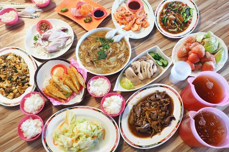 萬三小吃部|超熱門海鮮台菜,吃法很具特色!高雄旗津美食!