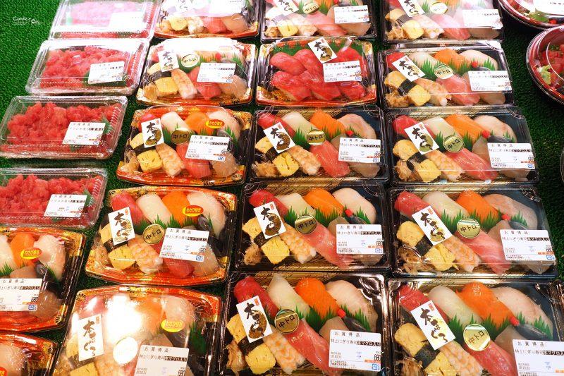 【沖繩景點美食】糸満漁港,糸滿魚市場,漁港卸貨後海鮮直送!超好逛的沖繩魚市場推薦! @陳小沁の吃喝玩樂
