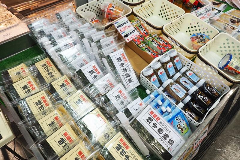 【沖繩景點美食】糸満漁港,糸滿魚市場,漁港卸貨後海鮮直送!超好逛的沖繩魚市場推薦!