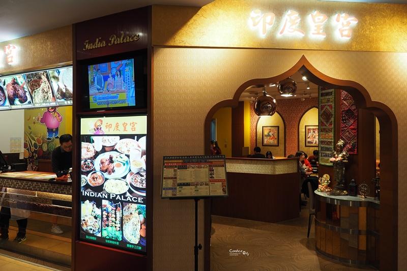 印度皇宮美麗華店|好吃的印度咖哩!美麗華美食!
