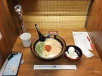 一蘭拉麵|沖繩那霸國際通也有一蘭拉麵囉!國際通美食推薦! @陳小沁の吃喝玩樂